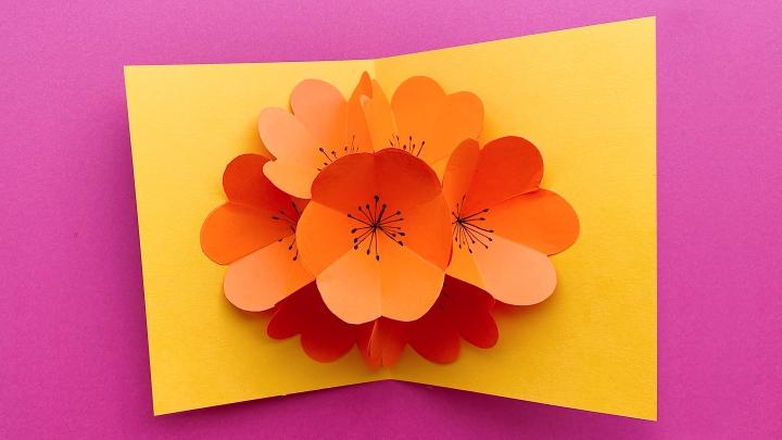3д открытка с цветами