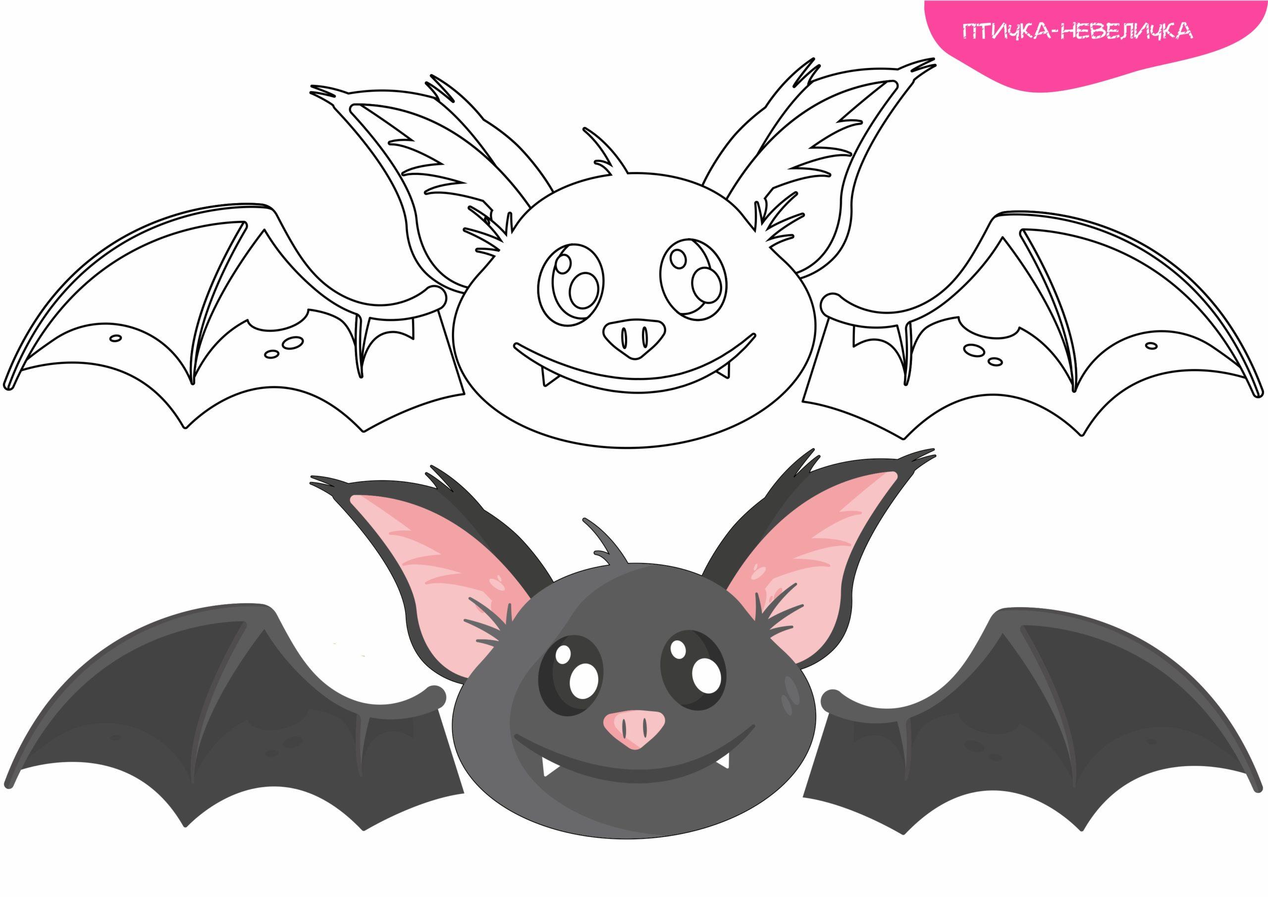 Игрушка из стаканчика «Летучая мышь»