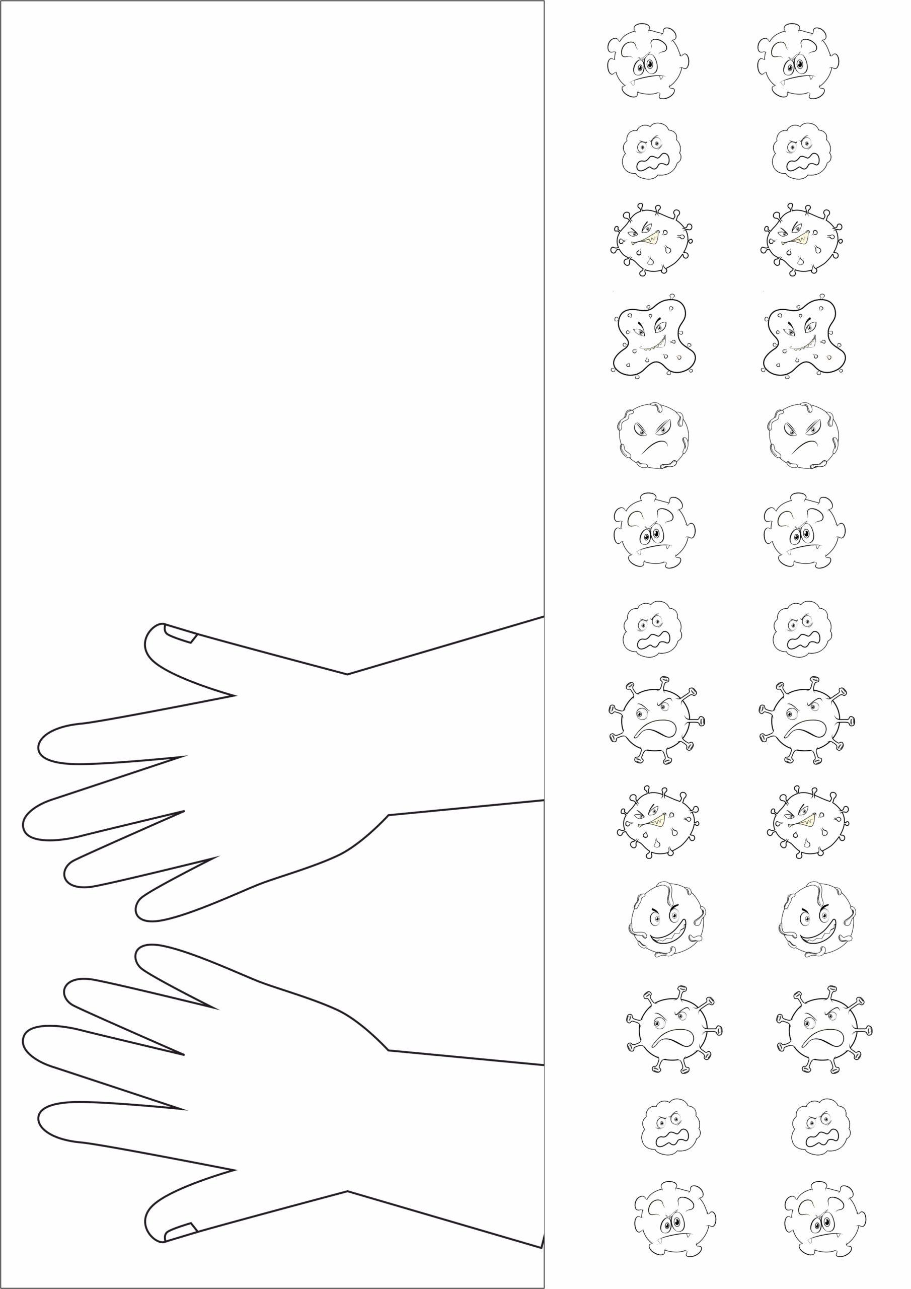 Шаблон «Чистые руки»