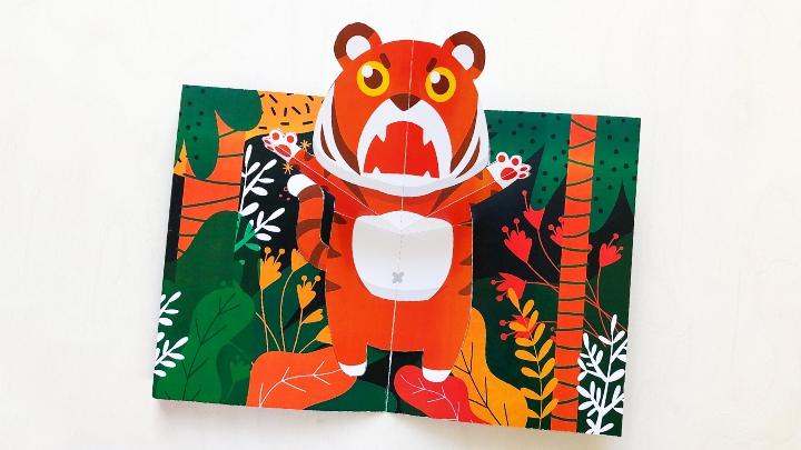 Объемная открытка «Джунгли»