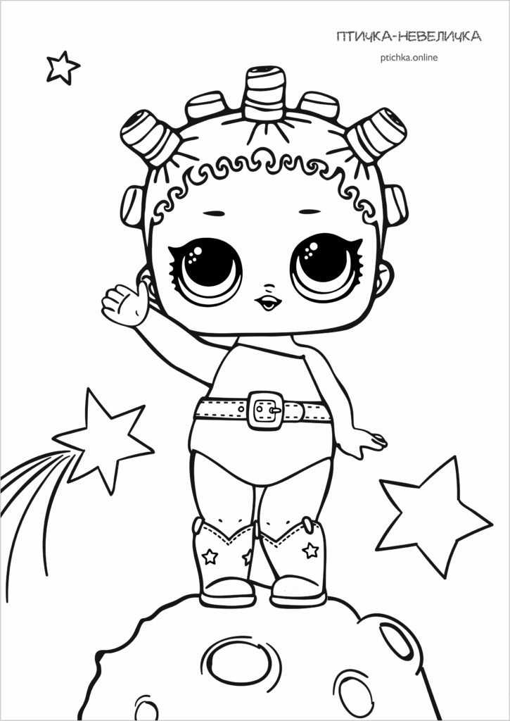 Раскраска Кукла ЛОЛ «Блестящая космическая королева»
