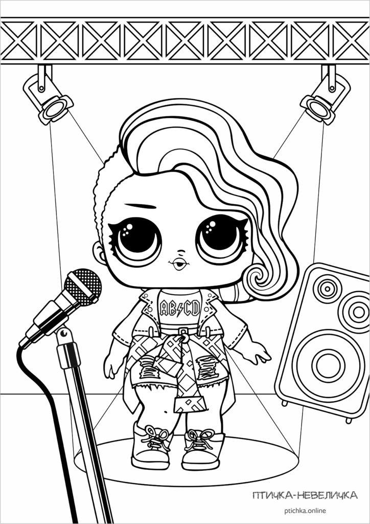 Раскраска Кукла ЛОЛ «В кожаной куртке Рокерша»