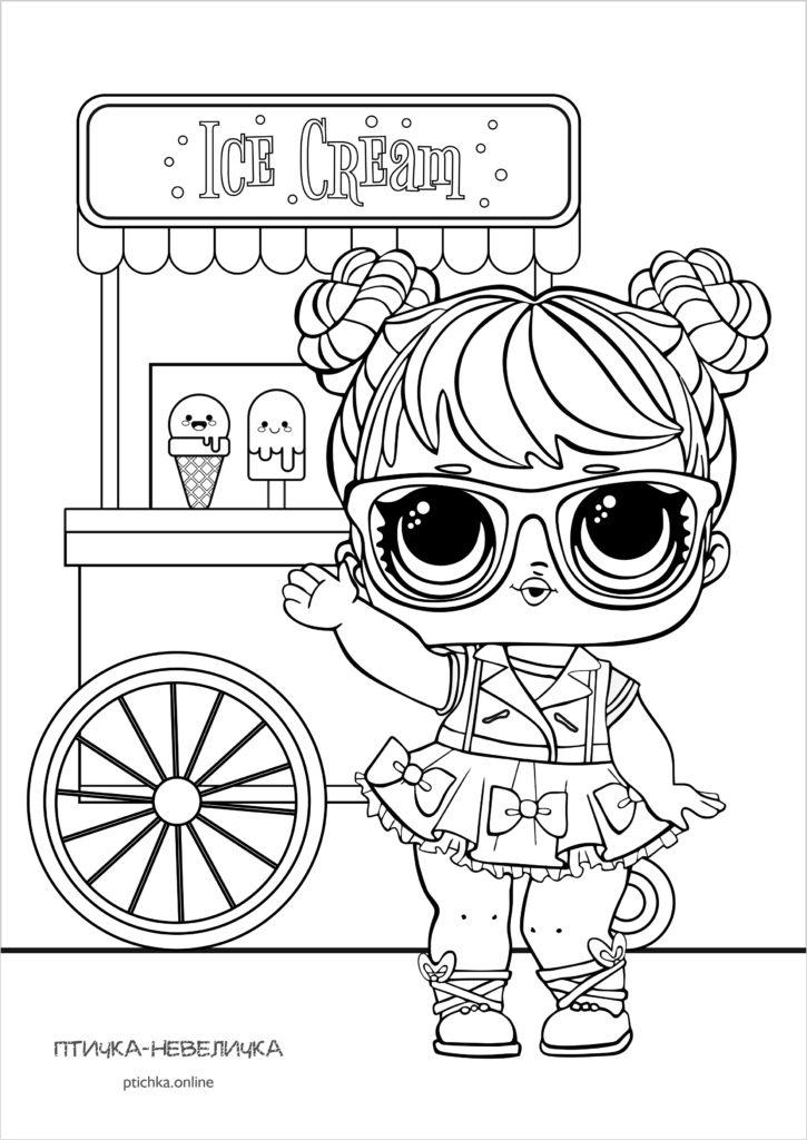 Раскраска Кукла ЛОЛ «В очках Бон Бон»