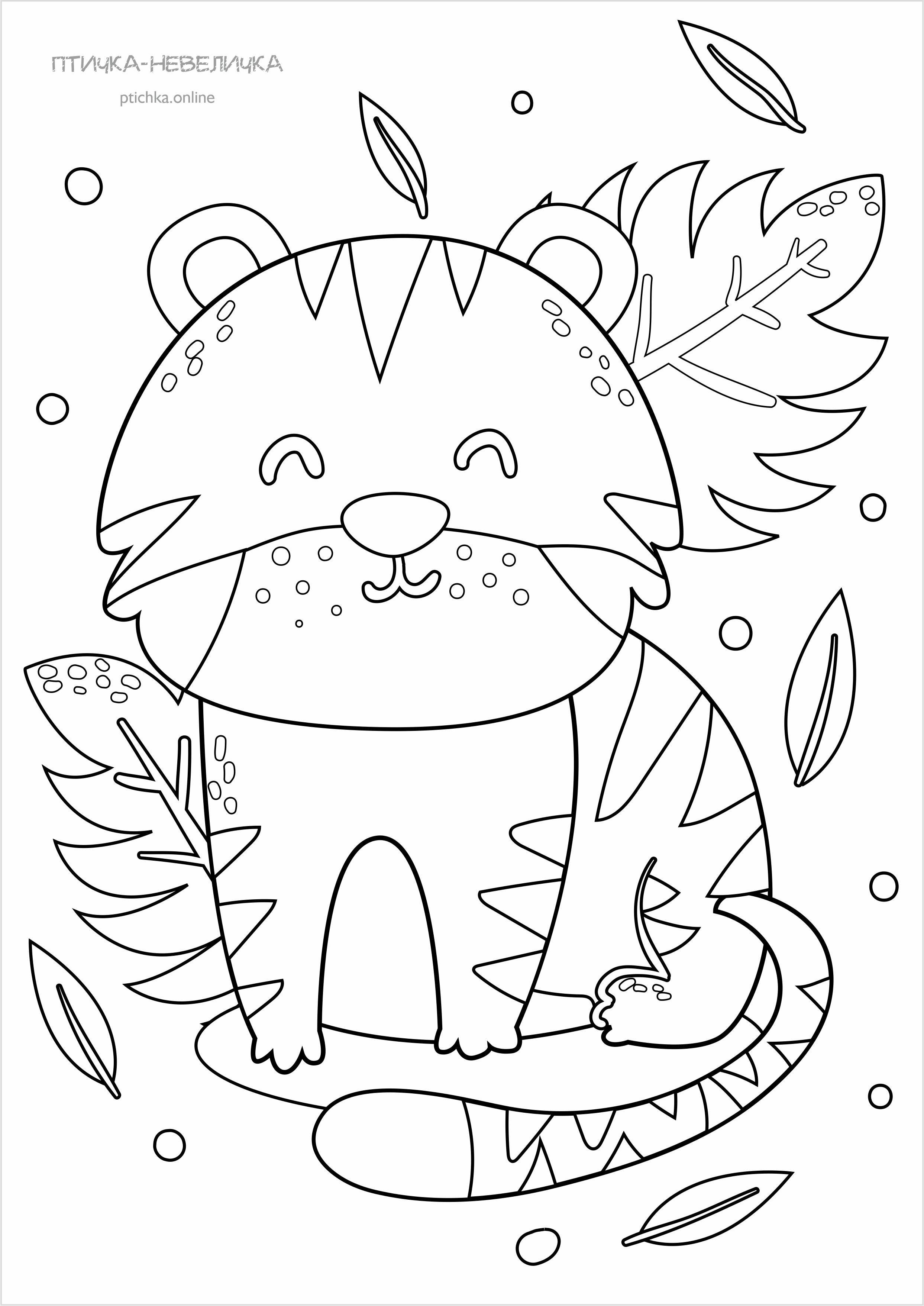 Раскраски «Животные» / Раскраски для детей / Скачать