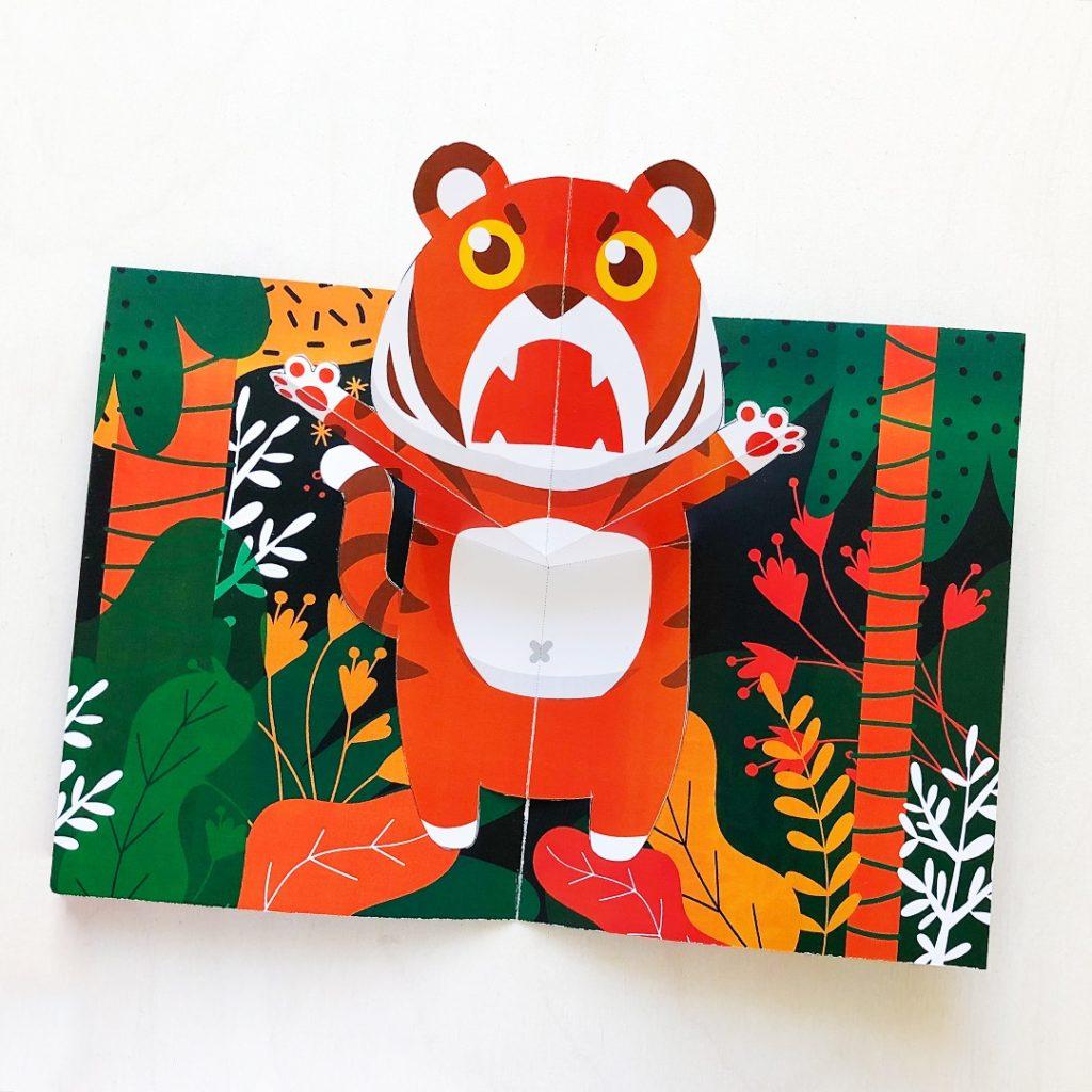 Шаблон открытки «Джунгли»
