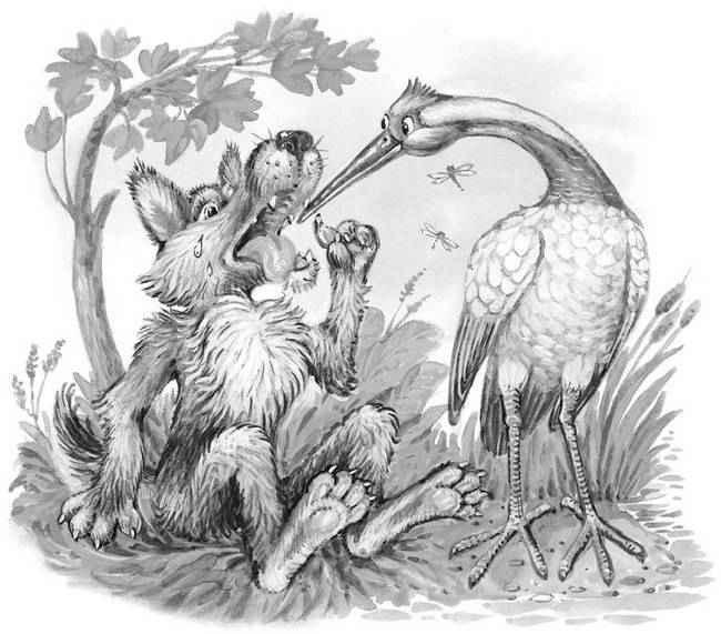 Басня «Волк и Журавль»
