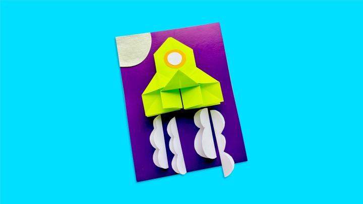 Аппликация-оригами «Ракета»